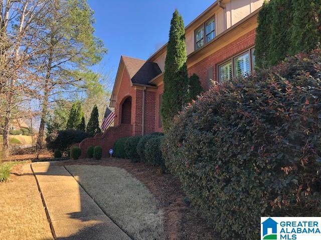 2142 Baneberry Dr, Hoover, AL 35244 (MLS #1278050) :: Lux Home Group