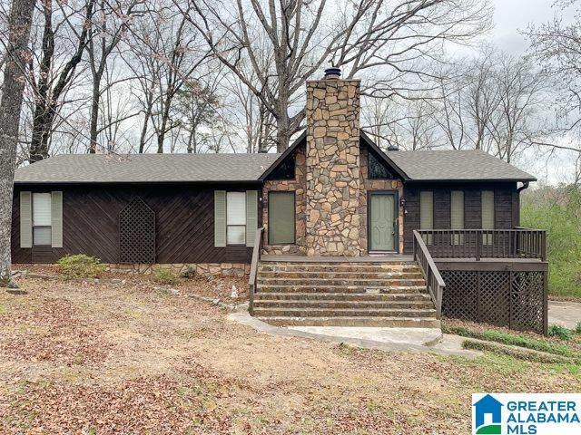 119 Twin Lakes Road, Trussville, AL 35173 (MLS #1279997) :: Howard Whatley