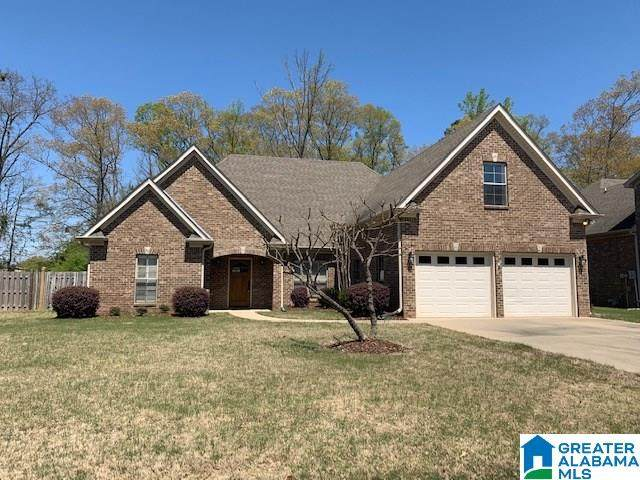 417 Ramsgate Drive, Alabaster, AL 35007 (MLS #1281399) :: Lux Home Group