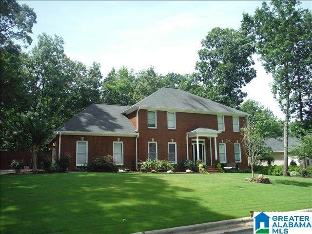 4 Waterford Place, Anniston, AL 36207 (MLS #1282313) :: Howard Whatley