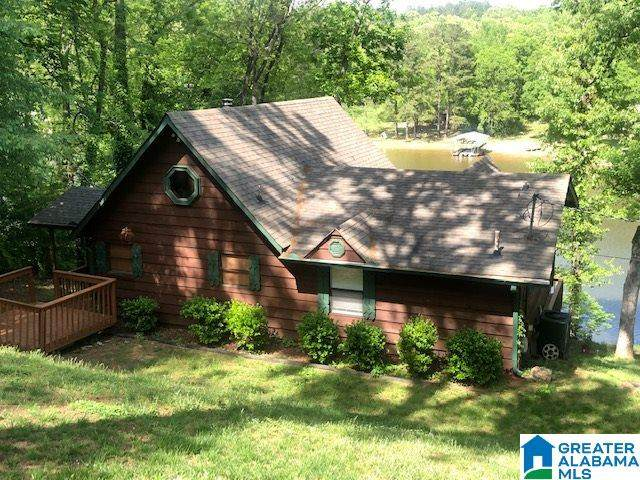 268 S Lakeshore Drive, Talladega, AL 35160 (MLS #1282893) :: The Fred Smith Group | RealtySouth