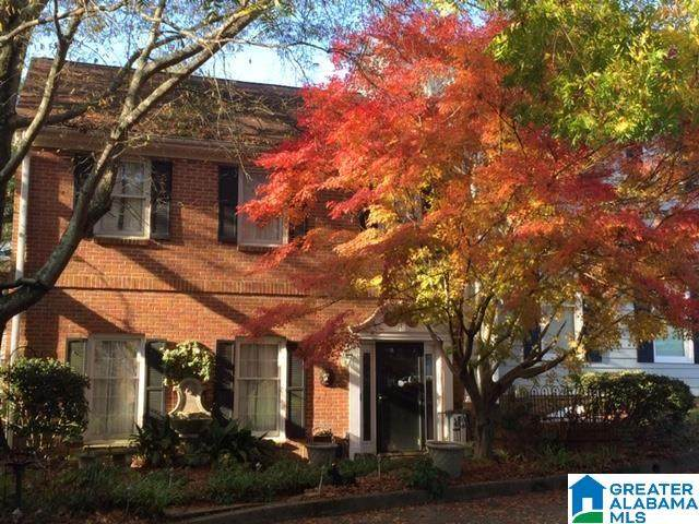 9 The Falls Drive, Vestavia Hills, AL 35216 (MLS #1284353) :: Lux Home Group
