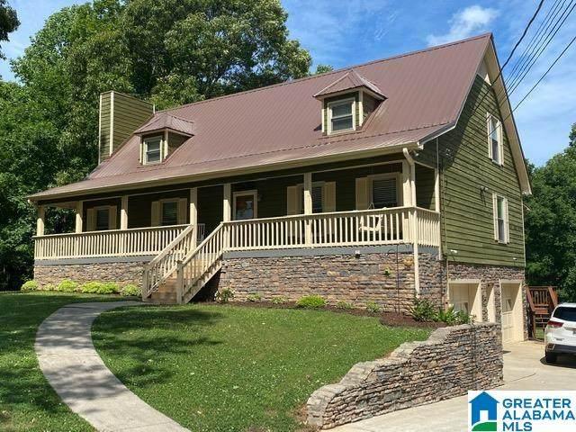 22598 Heritage Drive, Mccalla, AL 35111 (MLS #1286005) :: EXIT Magic City Realty