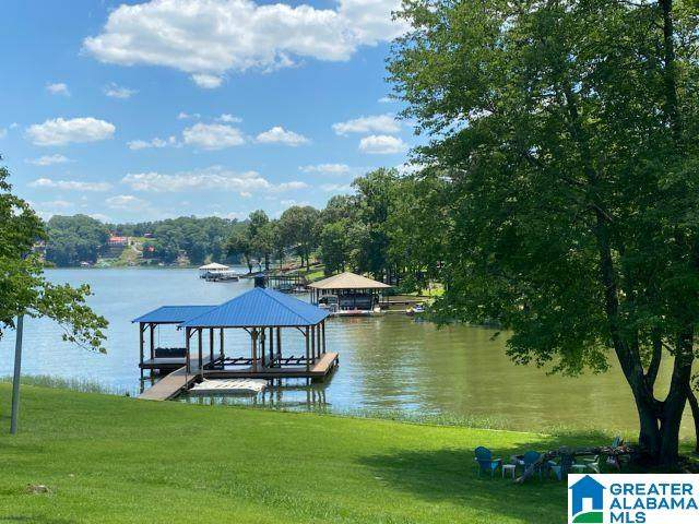 5004 Forest Drive, Pell City, AL 35128 (MLS #1289205) :: The Fred Smith Group | RealtySouth