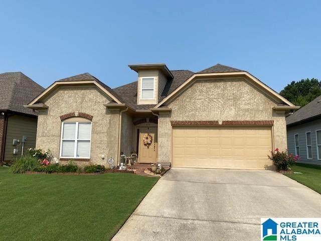 974 Wren Way, Mount Olive, AL 35117 (MLS #1291006) :: Lux Home Group
