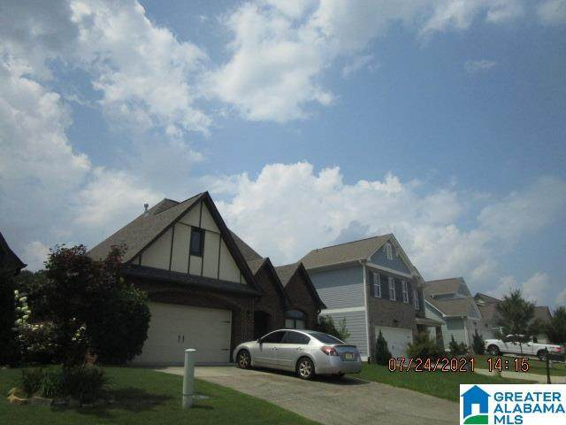 2130 Overlook Place, Trussville, AL 35173 (MLS #1293208) :: Sargent McDonald Team