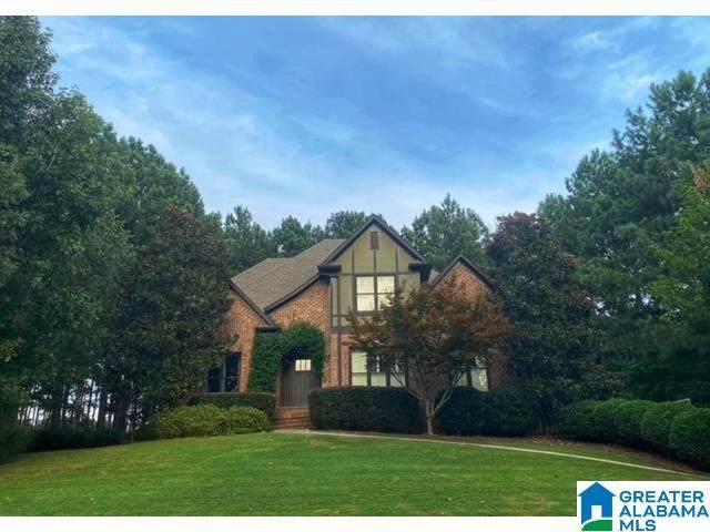 1038 Dunsmore Drive, Chelsea, AL 35043 (MLS #1298785) :: Bailey Real Estate Group