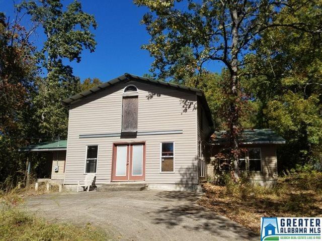 31 Shady Grove Rd, Talladega, AL 35160 (MLS #766999) :: LIST Birmingham