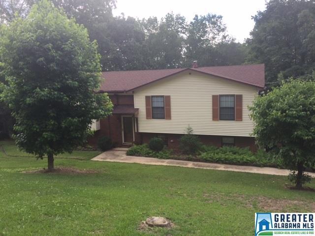 211 Oak Cir, Trussville, AL 35173 (MLS #787845) :: Howard Whatley