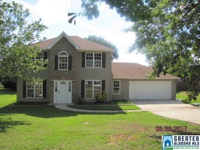 163 Stonehaven Dr, Pelham, AL 35124 (MLS #788244) :: Howard Whatley