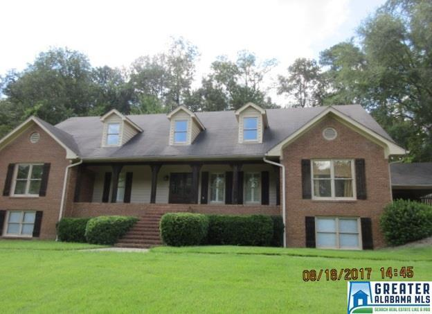 2336 Tanglewood Brook Ln, Vestavia Hills, AL 35243 (MLS #793815) :: Howard Whatley