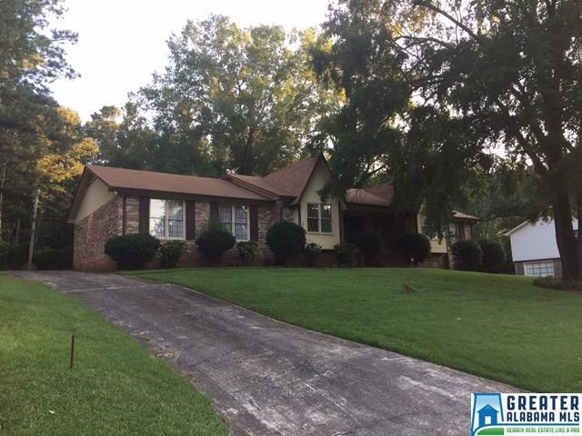 404 Memorial Dr, Bessemer, AL 35022 (MLS #795971) :: Gusty Gulas Group