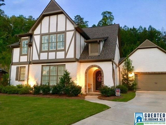 1747 Creekside Dr, Hoover, AL 35244 (MLS #798754) :: RE/MAX Advantage