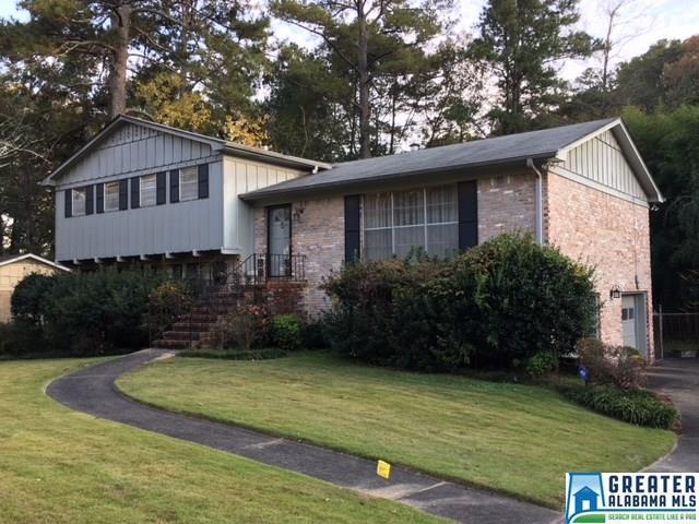 3260 Wisteria Dr, Vestavia Hills, AL 35216 (MLS #800720) :: The Mega Agent Real Estate Team at RE/MAX Advantage