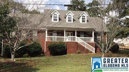411 Roper Dr, Trussville, AL 35173 (MLS #801044) :: The Mega Agent Real Estate Team at RE/MAX Advantage
