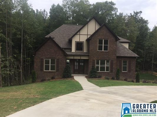 539 Bent Creek Trc, Pelham, AL 35124 (MLS #801884) :: Brik Realty