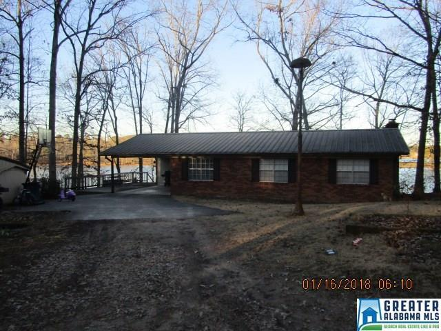 261 Muscadine Dr, Ashville, AL 35953 (MLS #804451) :: The Mega Agent Real Estate Team at RE/MAX Advantage