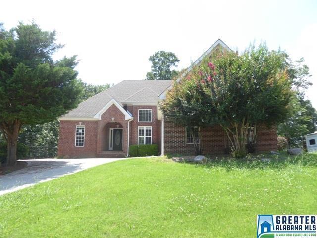 204 Timber Ridge Cir, Alabaster, AL 35007 (MLS #807394) :: The Mega Agent Real Estate Team at RE/MAX Advantage