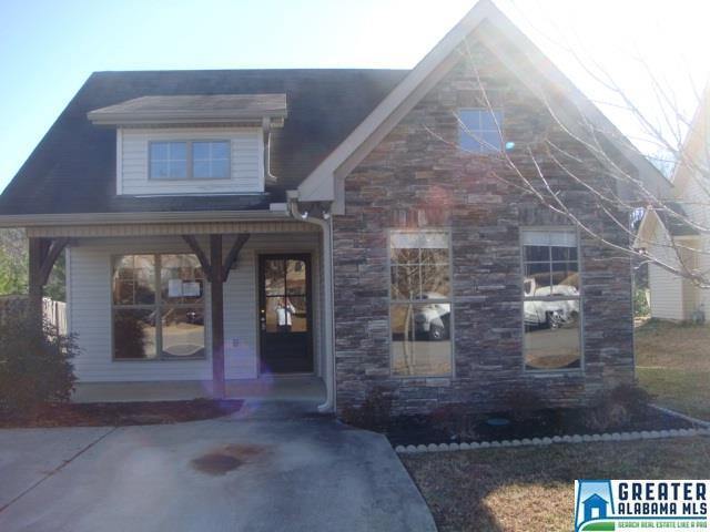 60 Village Springs Cove, Springville, AL 35146 (MLS #807547) :: Josh Vernon Group