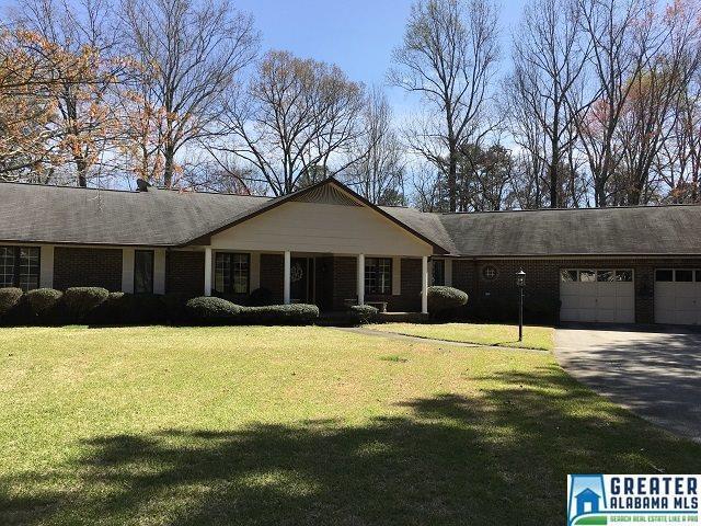 219 Oak Dr W, Trussville, AL 35173 (MLS #810441) :: Brik Realty