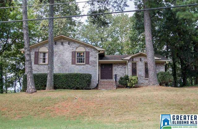 30 Shades Crest Rd, Hoover, AL 35226 (MLS #810881) :: Howard Whatley