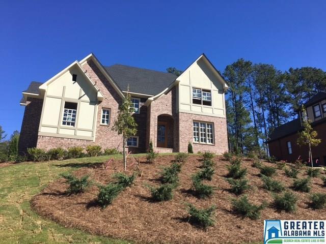 1473 Haddon Cove, Hoover, AL 35216 (MLS #813280) :: The Mega Agent Real Estate Team at RE/MAX Advantage
