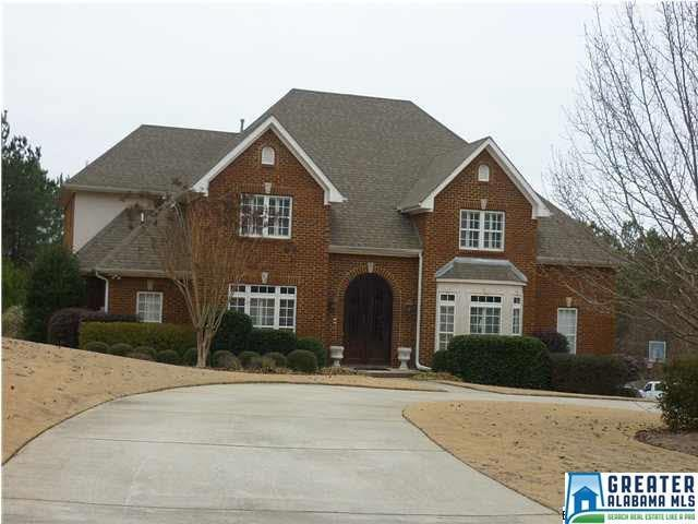 162 Windsor Ln, Pelham, AL 35124 (MLS #818030) :: The Mega Agent Real Estate Team at RE/MAX Advantage