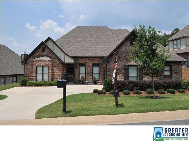 508 Foothills Ledge, Chelsea, AL 35043 (MLS #818719) :: Jason Secor Real Estate Advisors at Keller Williams