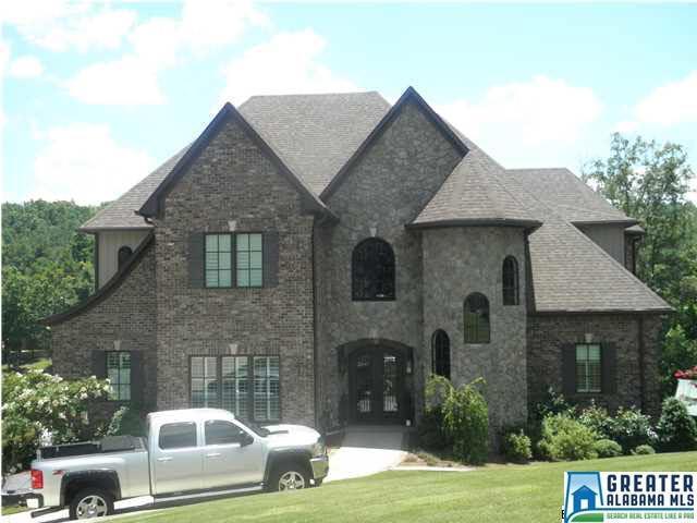 161 Lakeland Ridge, Chelsea, AL 35043 (MLS #818986) :: Josh Vernon Group