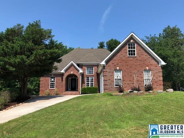 204 Timber Ridge Cir, Alabaster, AL 35007 (MLS #819521) :: Jason Secor Real Estate Advisors at Keller Williams