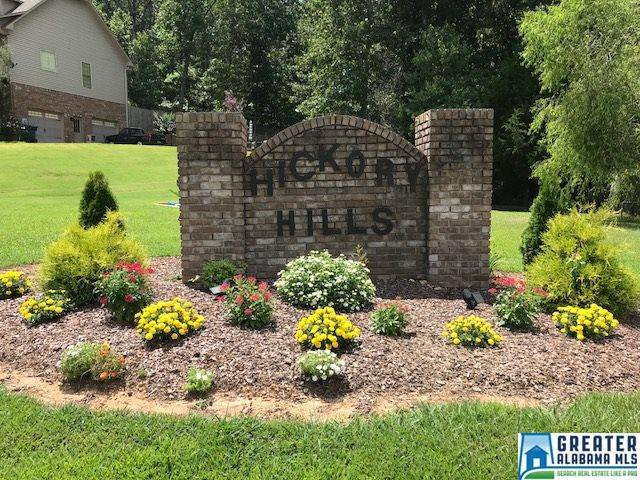 Oak Hill Dr #32, Remlap, AL 35133 (MLS #825369) :: LIST Birmingham