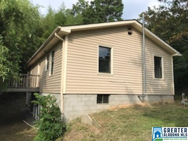328 Mobile Ave, Trussville, AL 35173 (MLS #828735) :: Howard Whatley