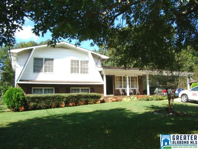 1504 Valley Pl, Anniston, AL 36207 (MLS #831231) :: Josh Vernon Group