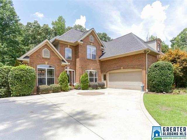 200 Hunter Ridge Ln, Pell City, AL 35128 (MLS #834135) :: LIST Birmingham