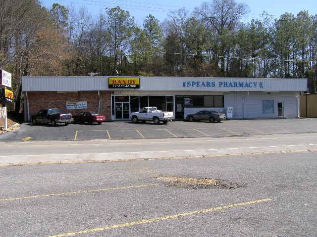 121 Johnson Ave, Talladega, AL 35160 (MLS #837339) :: LIST Birmingham