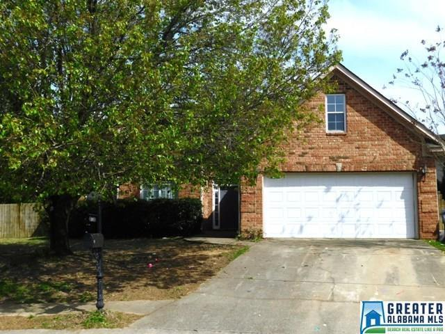 1336 Old Cahaba Trc, Helena, AL 35080 (MLS #843674) :: Bentley Drozdowicz Group