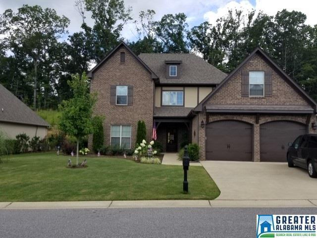 364 Strathaven Dr, Pelham, AL 35124 (MLS #844133) :: Bentley Drozdowicz Group