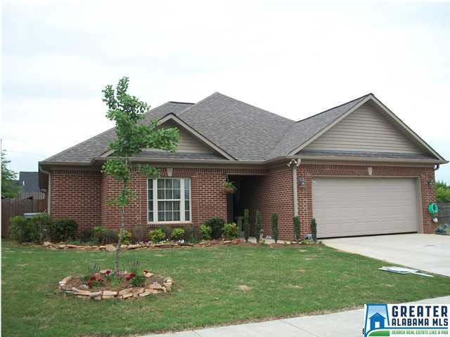 105 Camellia Ln, Pell City, AL 35128 (MLS #846576) :: Josh Vernon Group