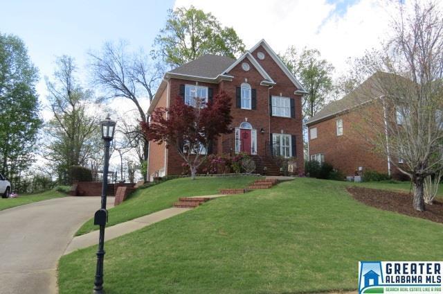 1186 Eagle Park Rd, Birmingham, AL 35242 (MLS #847287) :: LIST Birmingham