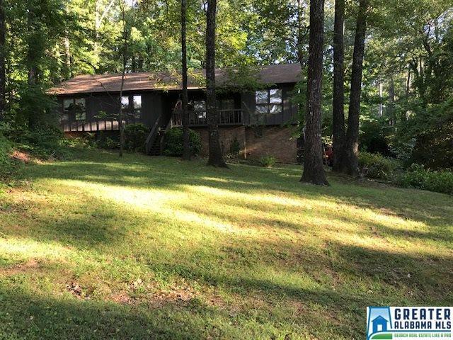 3524 Ridgedale Dr, Vestavia Hills, AL 35243 (MLS #850951) :: Brik Realty
