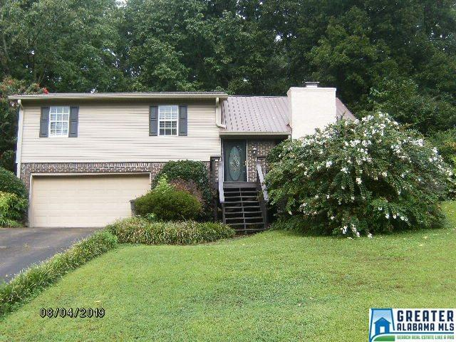 716 Brookview Dr, Gardendale, AL 35071 (MLS #858652) :: LIST Birmingham