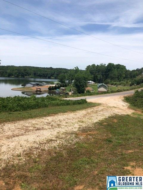 Lake Gerald Cir 2.5 Acres, Delta, AL 36258 (MLS #859190) :: LIST Birmingham
