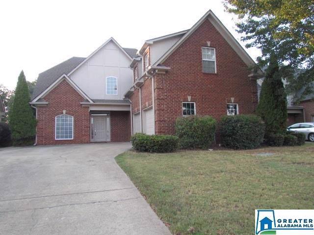 8730 Highlands Dr, Trussville, AL 35173 (MLS #863948) :: LIST Birmingham