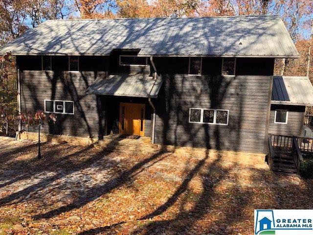 244 Fern Creek Dr, Bessemer, AL 35022 (MLS #868520) :: Josh Vernon Group