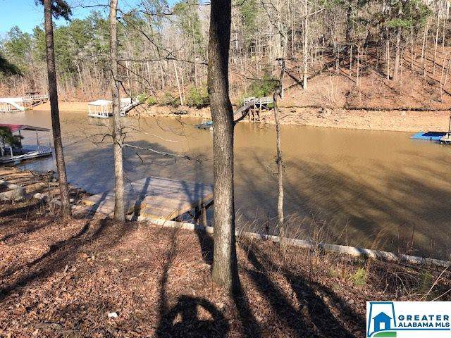 Wadeeta Dr W #26, Wedowee, AL 36278 (MLS #869015) :: Gusty Gulas Group