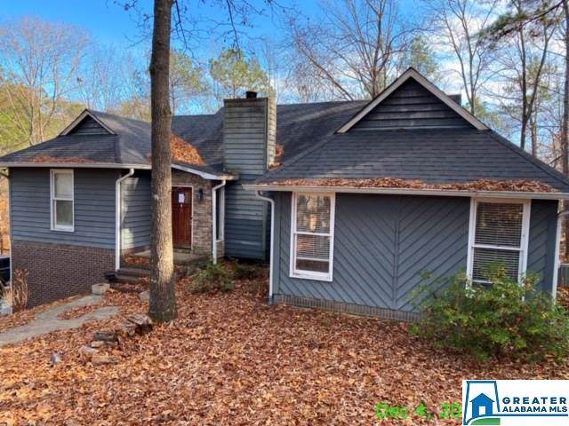 6761 Remington Cir, Pelham, AL 35124 (MLS #869101) :: LIST Birmingham