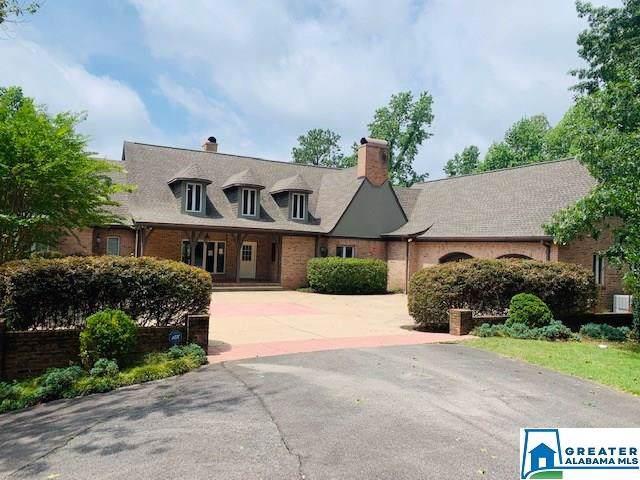 2161 Grants Mill Rd, Irondale, AL 35210 (MLS #871685) :: Josh Vernon Group