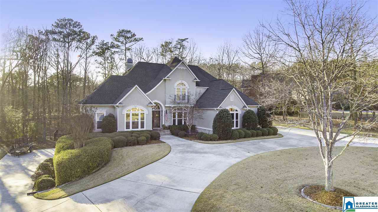 253 Cahaba Oaks Trl - Photo 1