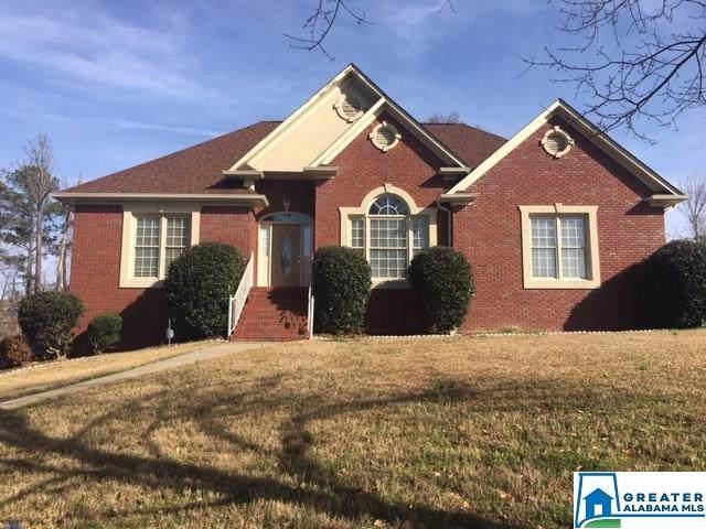 7300 Weatherford Trc, Trussville, AL 35173 (MLS #872728) :: Josh Vernon Group
