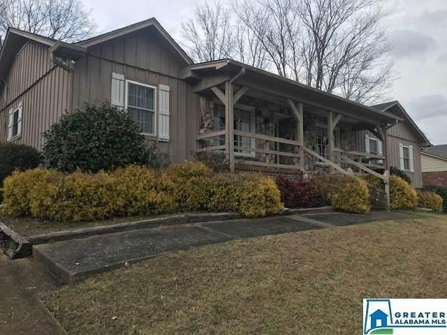 612 Ashwood Ln, Trussville, AL 35173 (MLS #873655) :: Josh Vernon Group